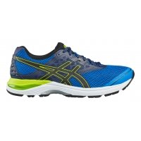 ASICS T7D3N-4390 GEL PULSE 9