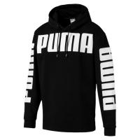 CHAQUETA PUMA HOMBRE REBEL 850078-01