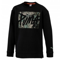 SUDADERA PUMA CREW SWEAT JUNIOR 851886-01