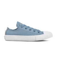 ZAPATILLAS CONVERSE ALL STAR FAIRY DUST OX MUJER 661835C