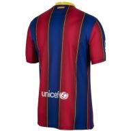 CAMISETA NIKE FC BARCELONA 1ª 20-21 CD4232-456