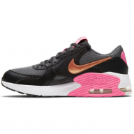 ZAPATILLAS NIKE AIR MAX EXCEE JUNOR CD6894-007