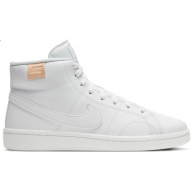 ZAPATILLAS NIKE COURT ROYALE 2 MID MUJER CT1725-100
