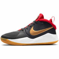 ZAPATILLAS NIKE TEAM HUSTLE JUNIOR AQ4224-011